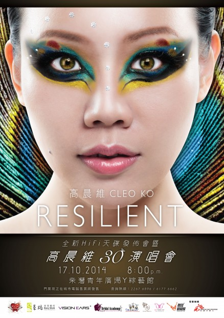 Cleo Ko 30 Concert + Resilient CD Launch Poster