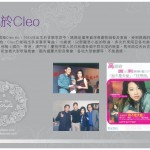 Cleo Profile_new-03