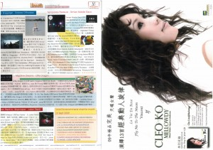 Headline magazine Sep 2009