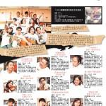 新報20140630