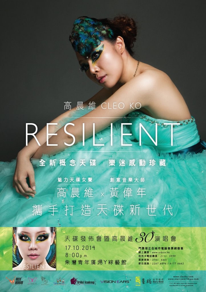 Cleo Ko Resilient CD Launch Poster